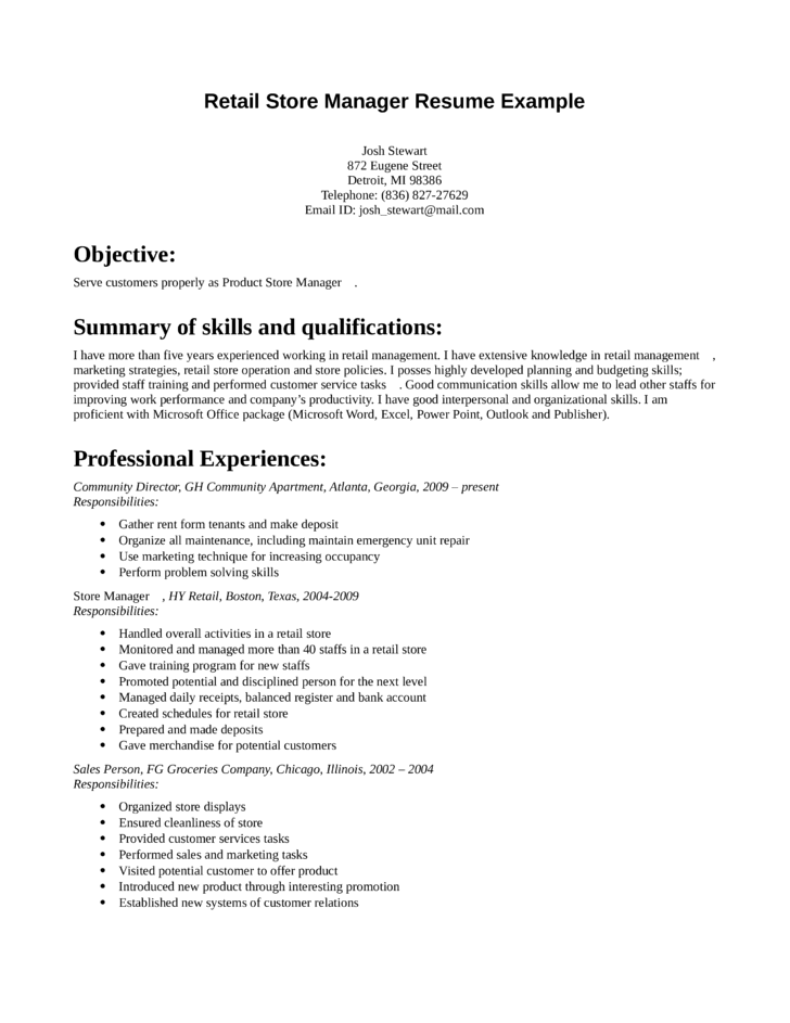 basic retail store manager resume template