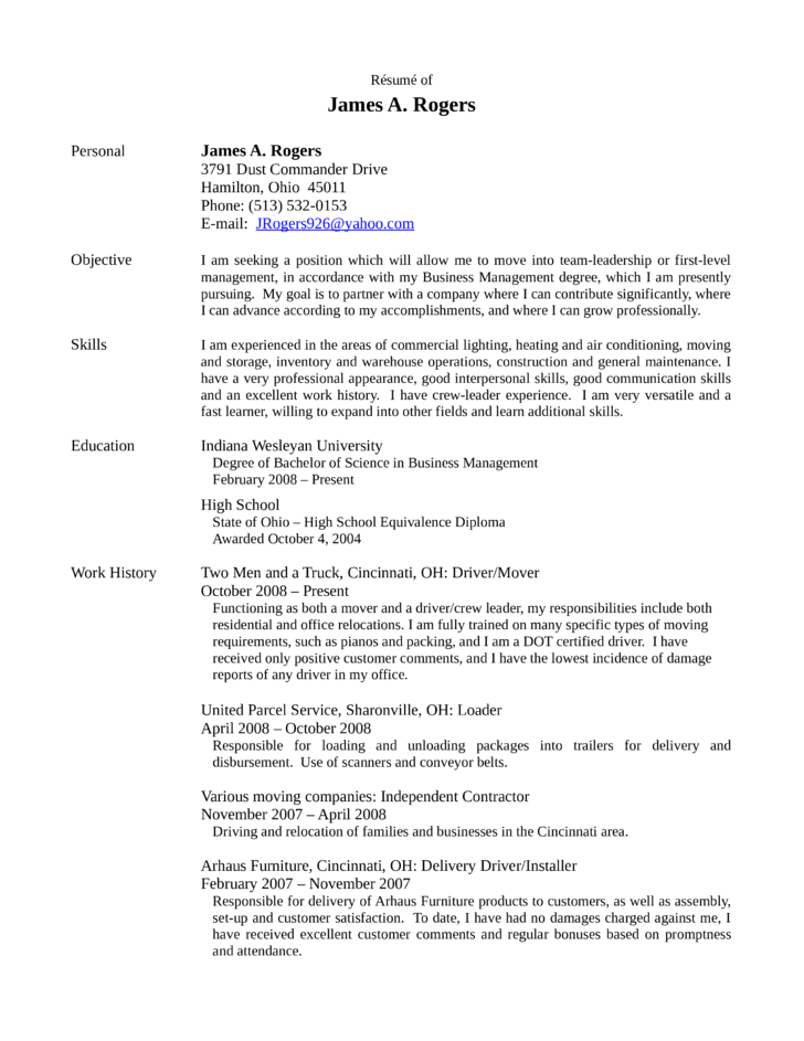 Chronological Delivery Driver Resume