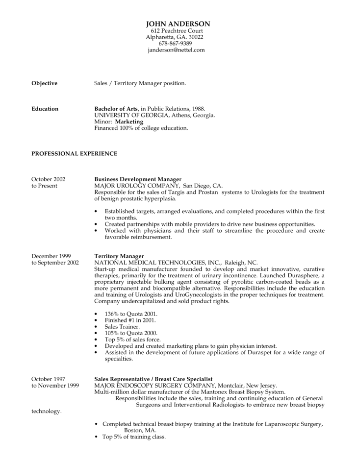 combination territory manager resume template combination territory manager resume