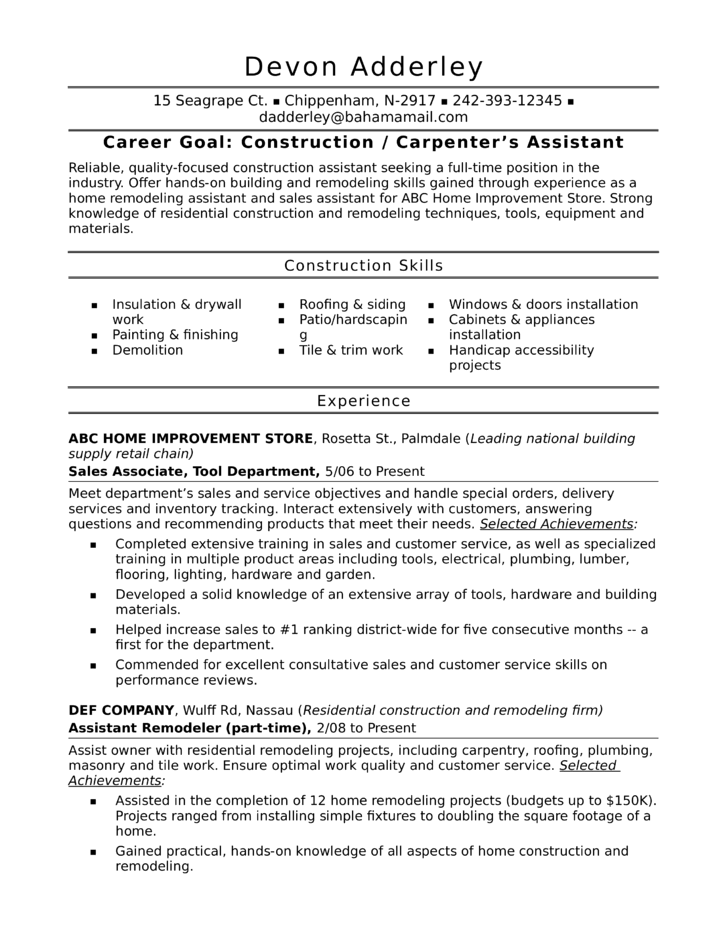 entry level  u0026 freshers carpenter resume template