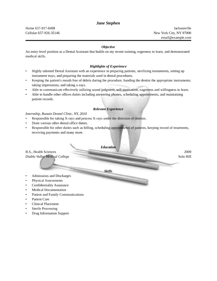 entry level freshers dental assistant resume - Dental Assistant Resume Templates
