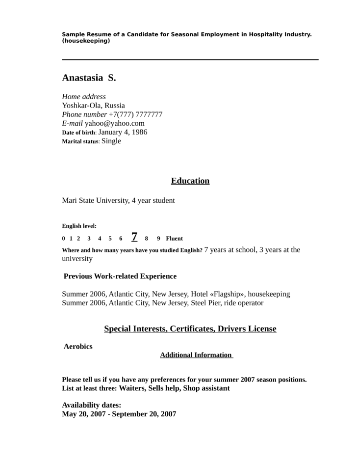 Entry Level U0026 Freshers Housekeeper Resume  House Keeper Resume