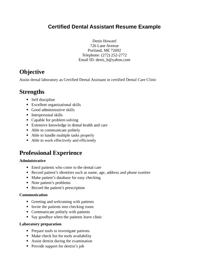 sample of dental assistant resumes