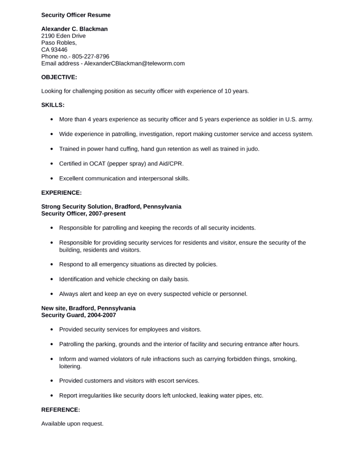 security job resume skills