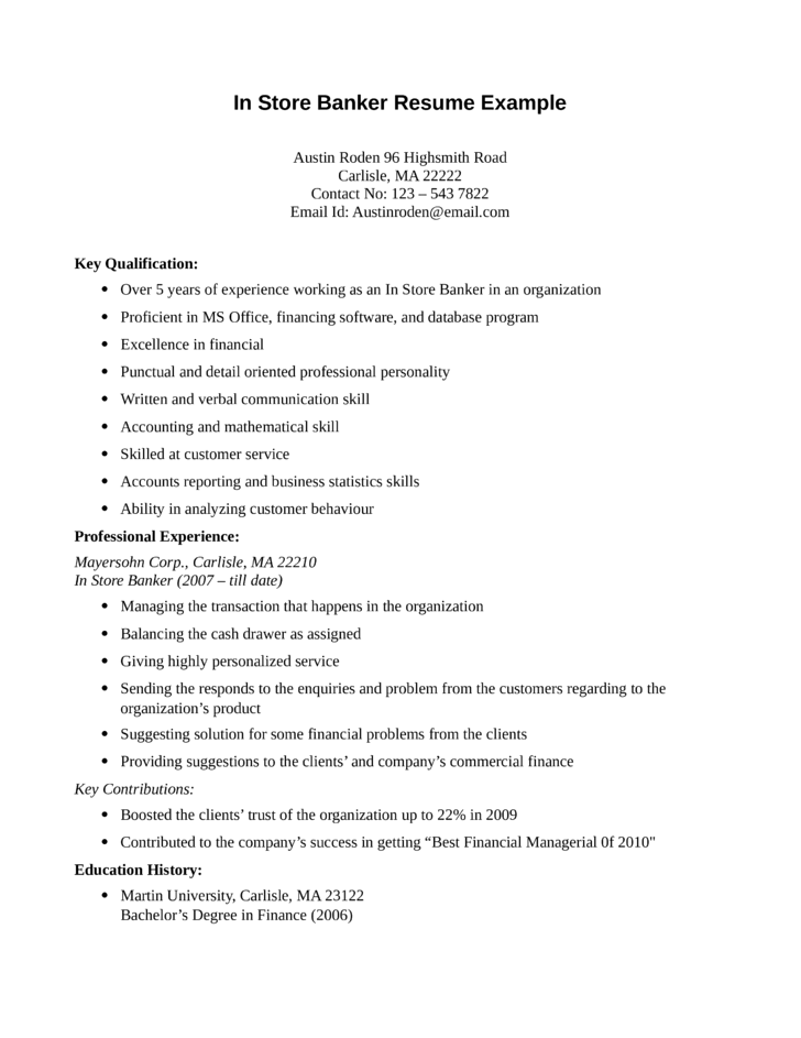 One Page In Store Banker Resume