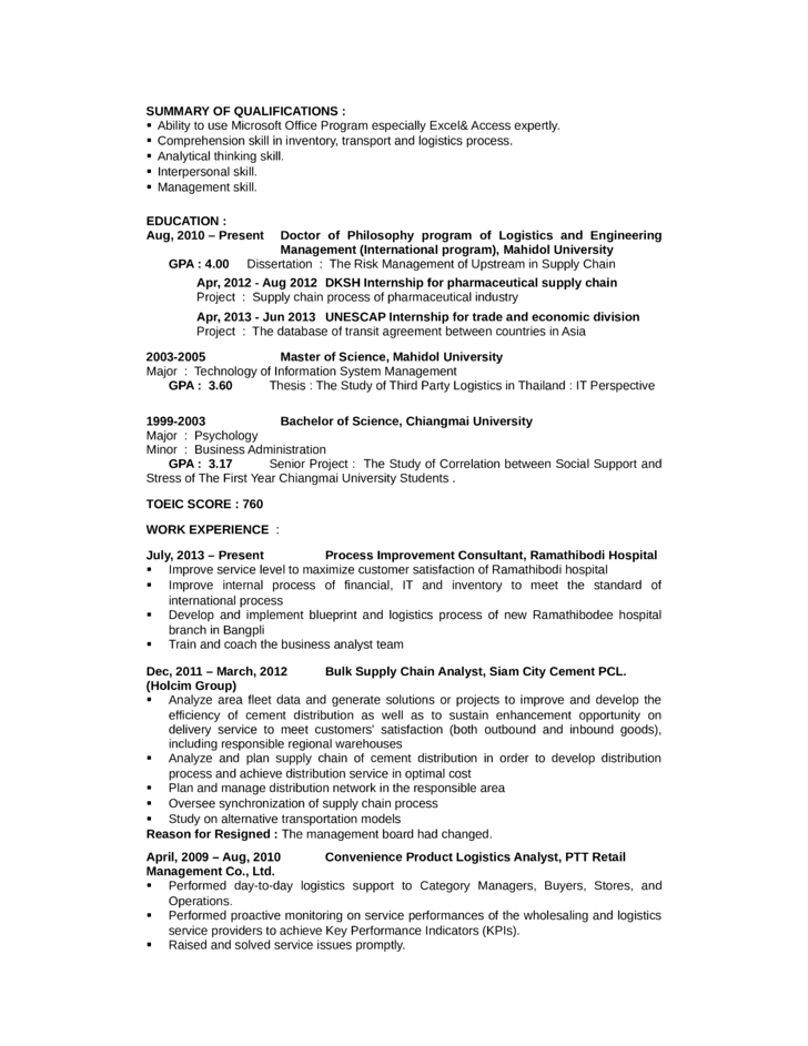 portfolio logistics analyst resume template