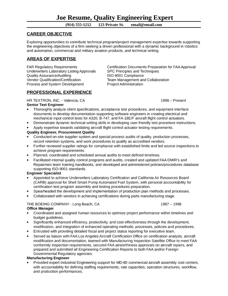 resume for industrial engineer