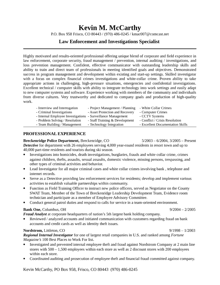 professional loss prevention investigator resume example template
