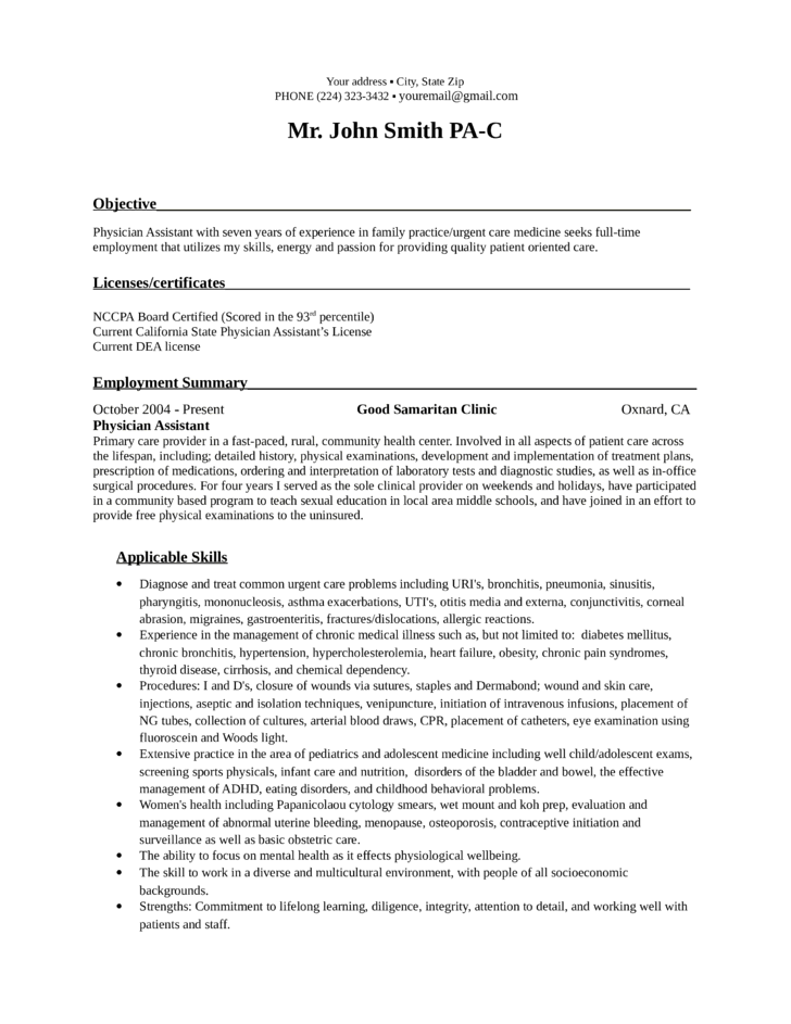 professional physician assistant resume template